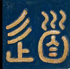 tao-gold-222